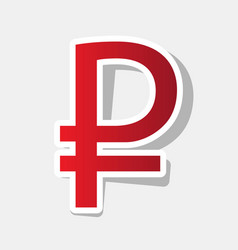 Ruble sign new year reddish icon with vector