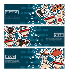 Set of horizontal banners about chinese food vector
