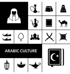 Arabic culture black icons set vector image