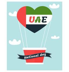 2 december uae independence day background vector image