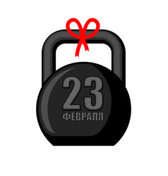 23 february kettlebell gift for men for military vector