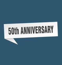 50th anniversary speech bubble 50th anniversary vector