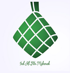 ied al fitr mubarak eid greeting ketupat paper vector image