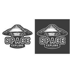 alien spaceship monochrome emblem vector image