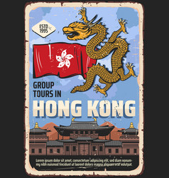 Hong kong flag dragon and pagoda chinese travel vector