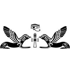 horus vector image