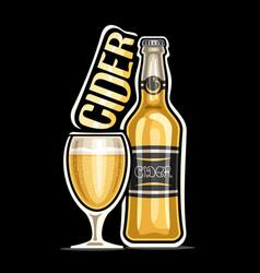 Logo for cider vector