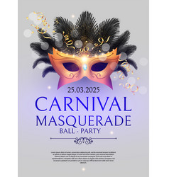 masquerafe flyer template with gold carnival mask vector image