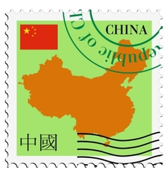 mail to-from China vector image vector image