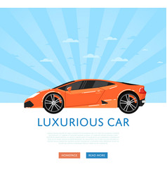Website design with luxury sports car vector