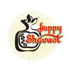 Happy shavuot handwritten lettering jewish vector