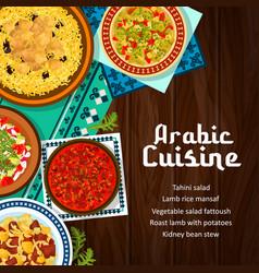 Arabic cuisine food restaurant banner vector