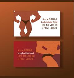 mens phisycs set business cards vector image
