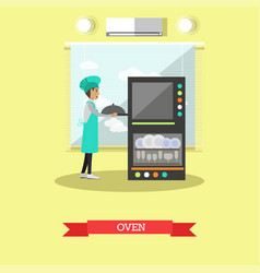 oven in flat style vector image