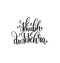 shubh dussehra hand lettering calligraphy vector image