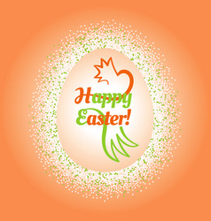 Big easter egg glittering frame and text inside vector