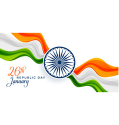 Awesome indian flag design for happy republic day vector