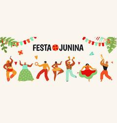 festa junina tradition brazil party dancing vector image