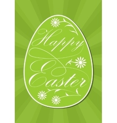 Happy easter egg with calligraphic inscription vector