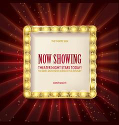 cinema golden square frame vector image