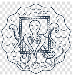 Logo for education octopus vector