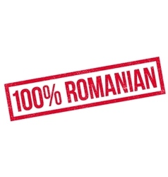 100 percent romanian rubber stamp vector
