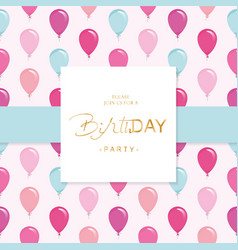 Birthday party invitation card template included vector