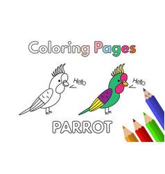 Cartoon parrot coloring book vector