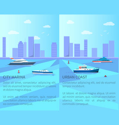 City marina and urban coast vector