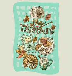 hand drwan sketch autumn elements vector image