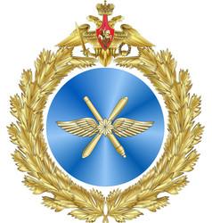 Large emblem russian air force vector