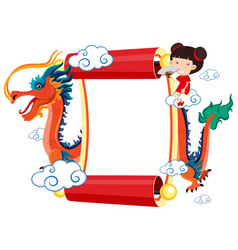 paper template with chinese dragon and girl vector image