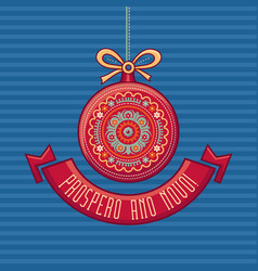 Christmas card joyeux noel background joyou vector