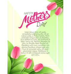 Hand drawn mothers day greeting card vector