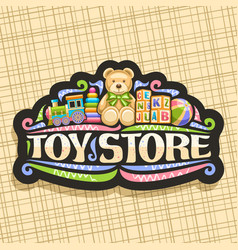 logo for toy store vector image