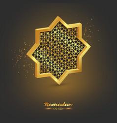 Ramadan kareem 3d octagon vector