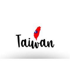 Taiwan country big text with flag inside map vector