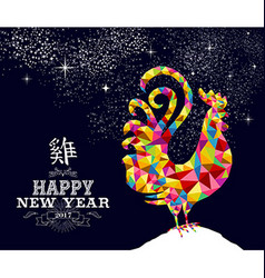 Chinese new year 2017 color low poly rooster art vector image