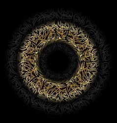 persian circle golden colour wallpaper vector image