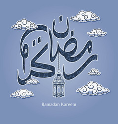 ramadan kareem with clouds and lantern vector image