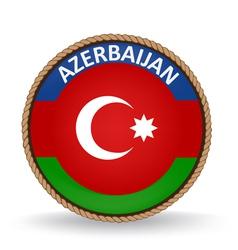 Azerbaijan Seal vector image