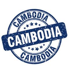 Cambodia blue grunge round vintage rubber stamp vector