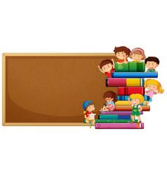 corkboard with children banner vector image