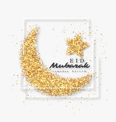 eid mubarak glitter design vector image
