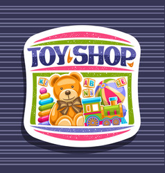 logo for toy shop vector image