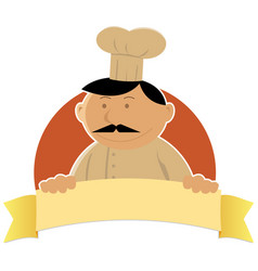 cook banner vector image