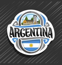 logo for republic argentina vector image