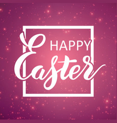 The easter card with glowing points vector