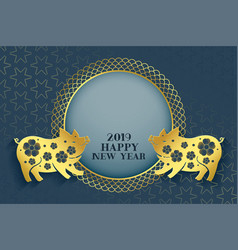 year of the pig happy chinese new year background vector image