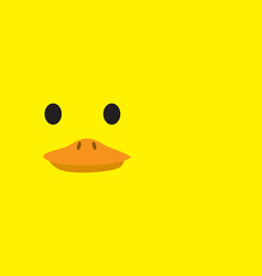 cute duck head vector image